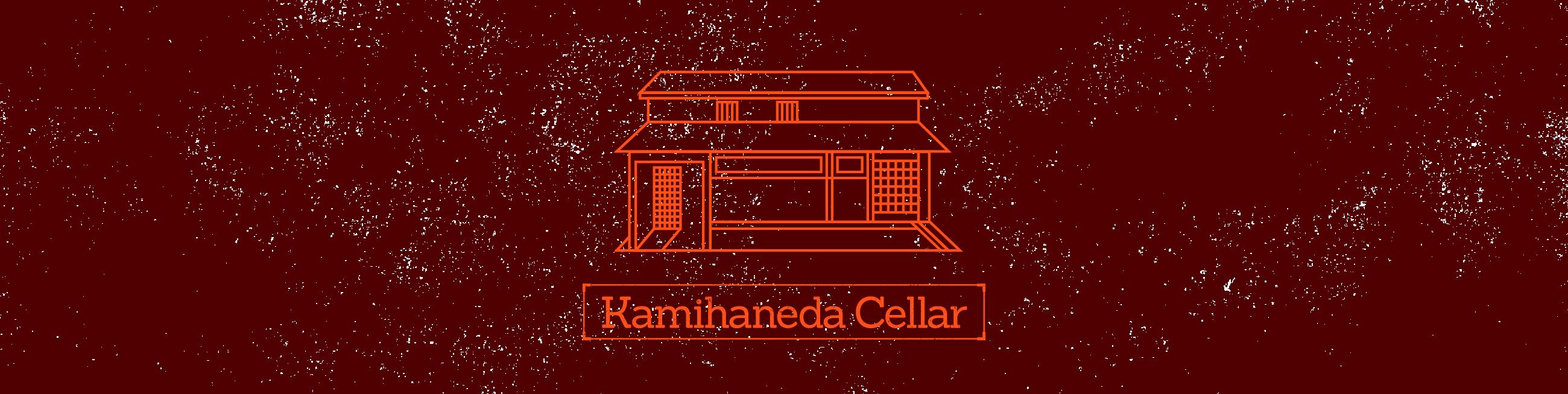 Kamihaneda Cellar